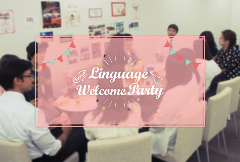 Linguage Welcome Party