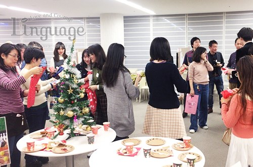 Welcome to Nishiguchi Christmas party!!