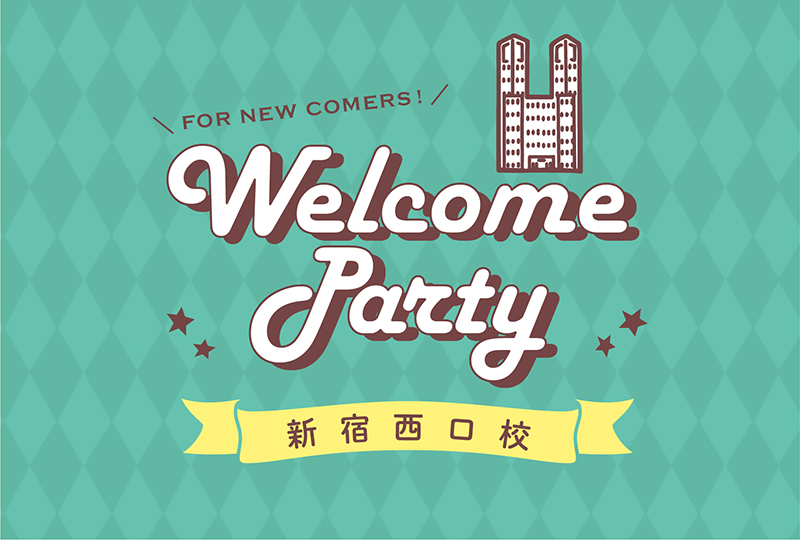 Welcome Party
