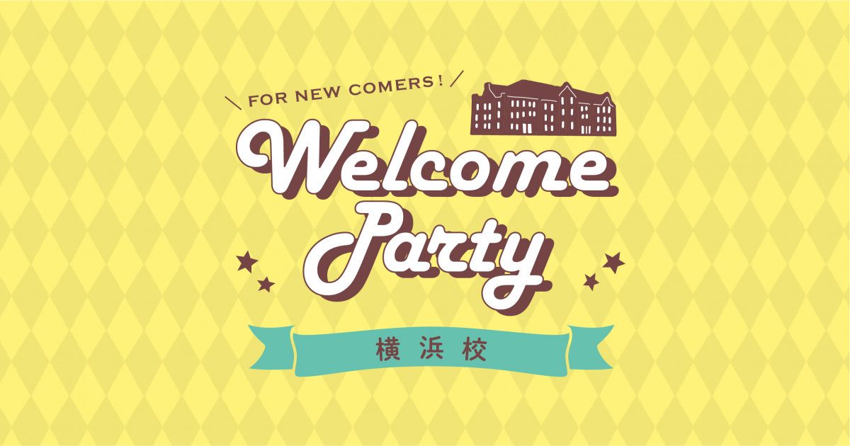 Welcome Party!