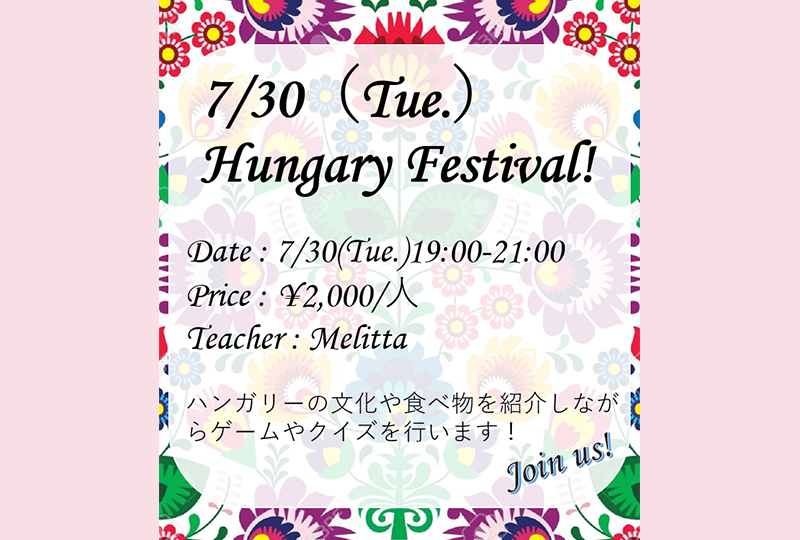 Hungary Event
