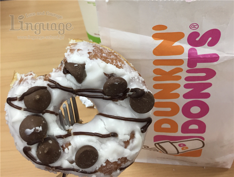 Have you ever had DUNKIN DONUTS???